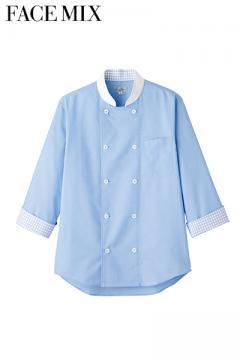 七分袖コックシャツ(ユニセックス)