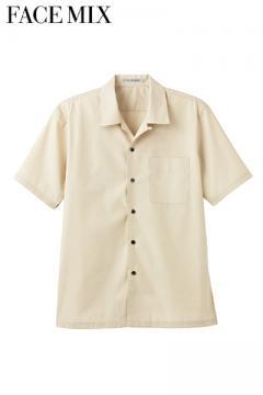 コックコート・フード・飲食店制服・ユニフォームの通販の【レストランデポ】ブロードオープンカラー半袖シャツ