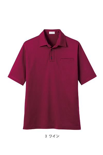 和ニットポロシャツ(吸水速乾)