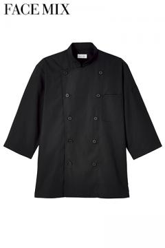 【4色】ユニセックスコックシャツ(抗菌防臭/~5Lまであり)
