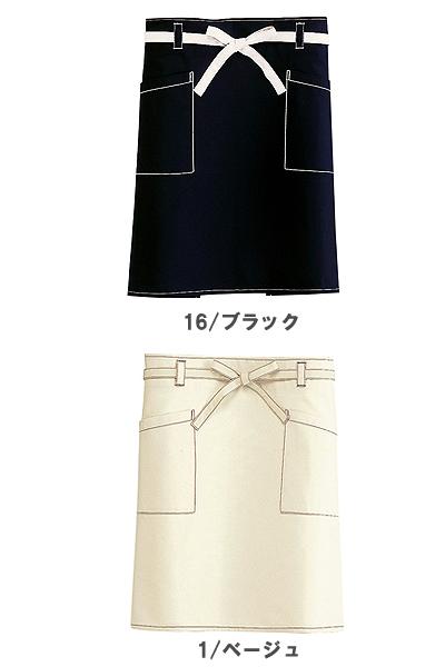 【全6色】ミドル丈リボンエプロン