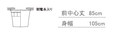 【全3色】ロング丈エプロン(静電気防止) サイズ詳細