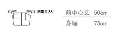 【全3色】ストレッチショートエプロン(静電気防止) サイズ詳細