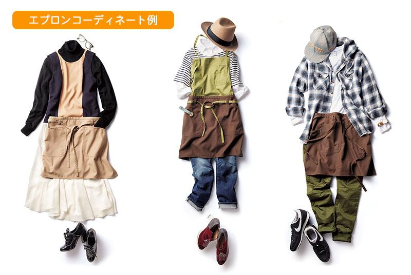 【6色】2WAYエプロン(首掛けタイプ)