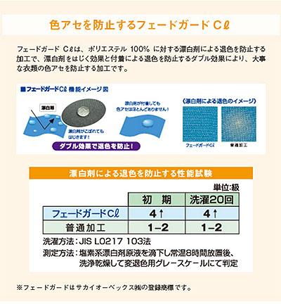 【漂白剤に強い】胸当てエプロン(H型タイプ/退色防止)