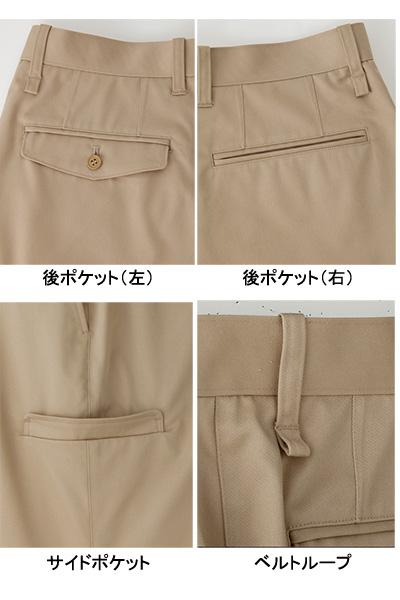 【全2色】メンズストレッチウエストリブパンツ