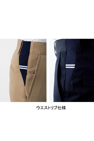 【全2色】レディスストレッチウエストリブパンツ