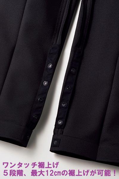 ワンタッチ裾上げらくらくパンツ(男女兼用/~5Lまであり)