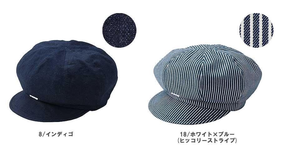 【Lee】デニムキャスケット