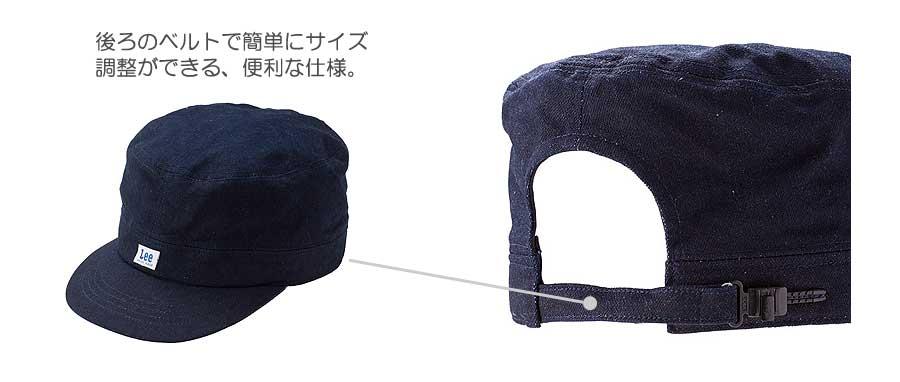 【全11色】Lee ワークキャップ