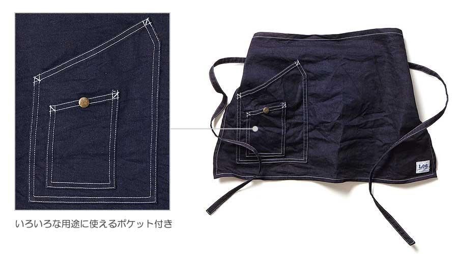 【Lee】デニムショートエプロン