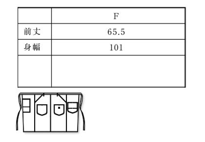 【Lee】ウエストエプロン サイズ詳細