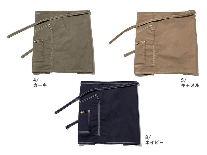 【Lee】ショートエプロン