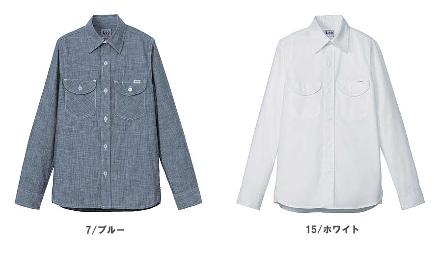 【Lee】レディスシャンブレー長袖シャツ