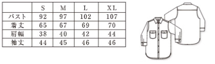 【Lee】レディスシャンブレー七分袖シャツ サイズ詳細
