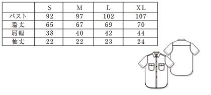 【Lee】レディスシャンブレー半袖シャツ サイズ詳細