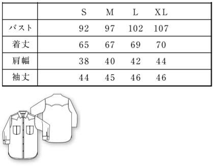 【Lee】レディスウエスタンチェック七分袖シャツ サイズ詳細