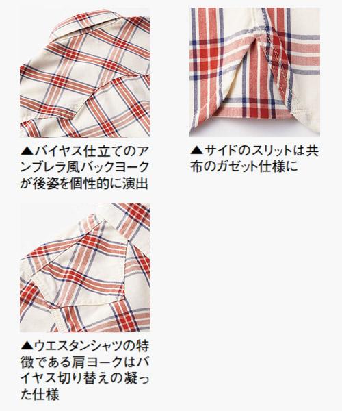 【Lee】レディスウエスタンチェック半袖シャツ