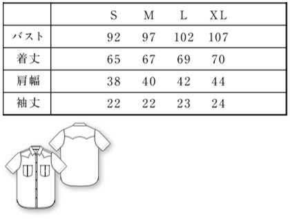 【Lee】レディスウエスタンチェック半袖シャツ サイズ詳細