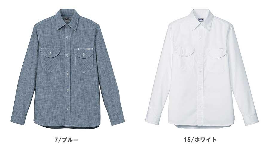 【Lee】メンズシャンブレー長袖シャツ