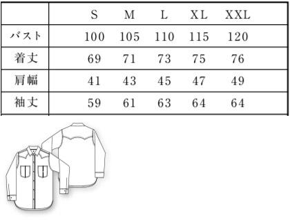 【Lee】メンズウエスタンチェック長袖シャツ サイズ詳細