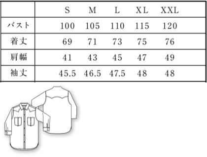 【Lee】メンズウエスタンチェック七分袖シャツ サイズ詳細