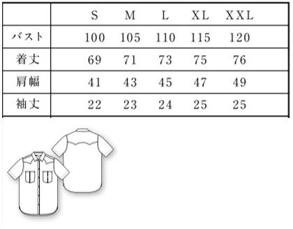 【Lee】メンズウエスタンチェック半袖シャツ サイズ詳細