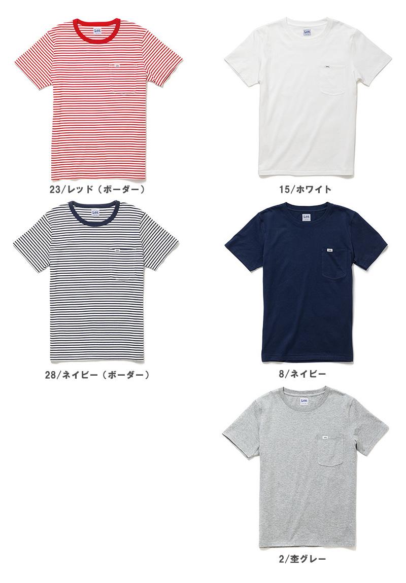 【Lee】Tシャツ(半袖)