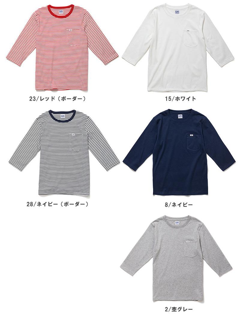 【Lee】七分袖Tシャツ