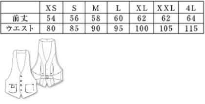 【Lee】カマーベスト(男女兼用/~4Lまであり) サイズ詳細