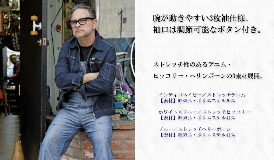 【Lee】レディースジップアップジャケット