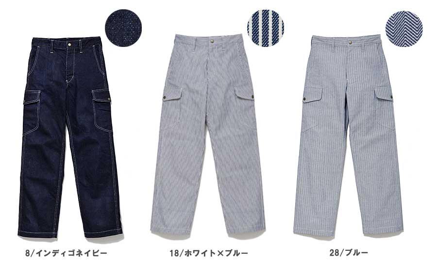 【Lee】レディースカーゴパンツ