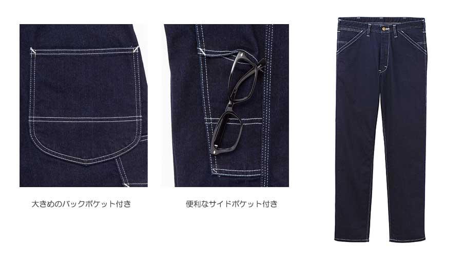 【Lee】メンズペインターパンツ