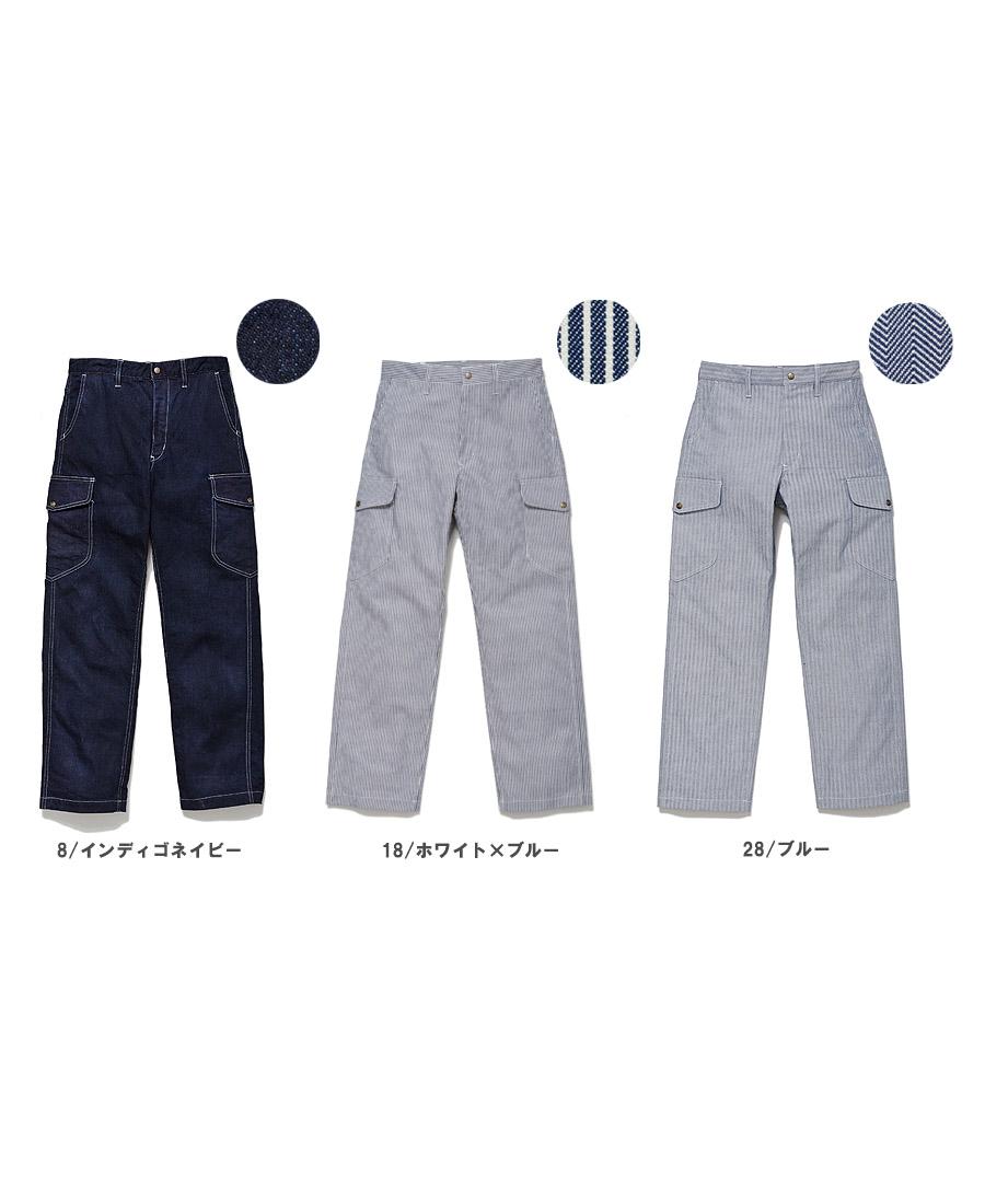 【Lee】メンズカーゴパンツ