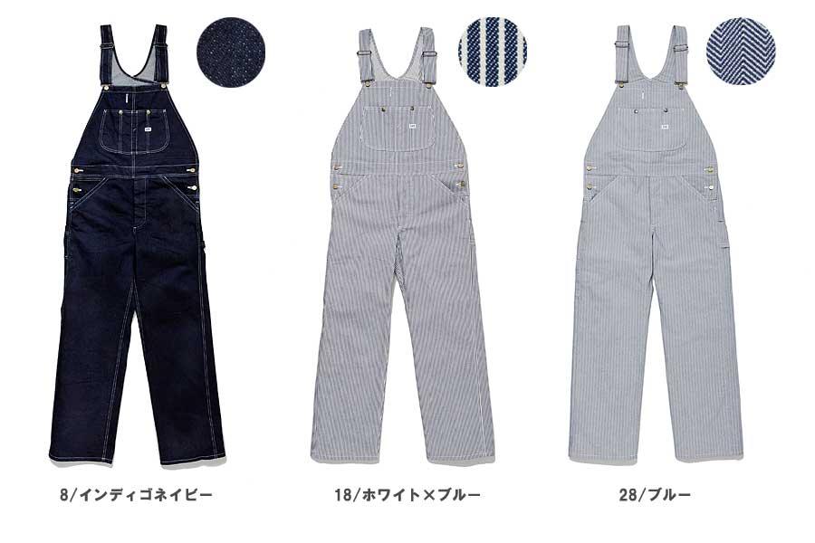 【Lee】オーバーオール