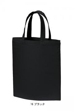 ユニフォームや制服・事務服・作業服・白衣通販の【ユニデポ】A4コットンバッグ(カラー)