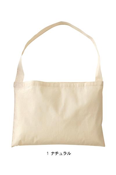 ショルダーシーチングバッグ