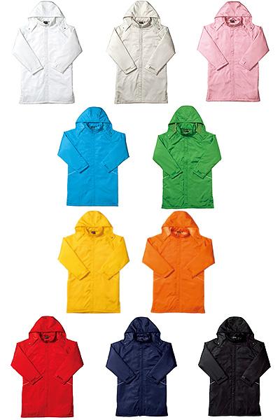 【全11色】アクティブサーモコート ※在庫限り