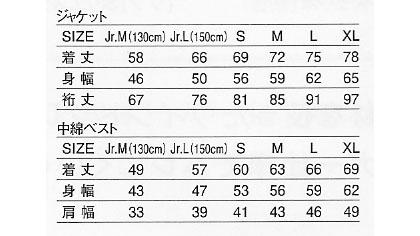 【全7色】3WAYジャケット サイズ詳細