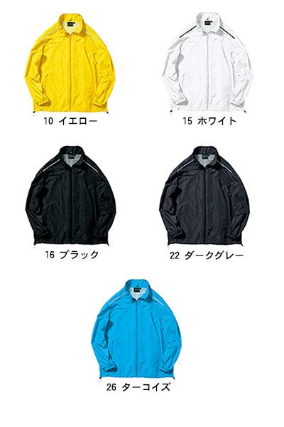 ハイブリットジャケット(防風・撥水)