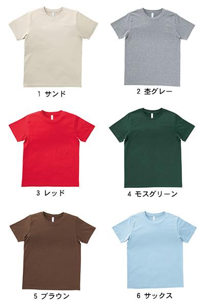 5.3オンスユーロTシャツ(カラー)
