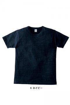 ユニフォームや制服・事務服・作業服・白衣通販の【ユニデポ】6.8オンススラブTシャツ