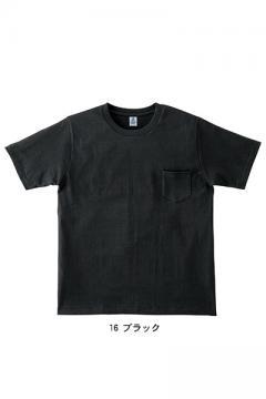 事務服用ユニフォームの通販の【事務服デポ】7.1オンスTシャツ(ポケット付)