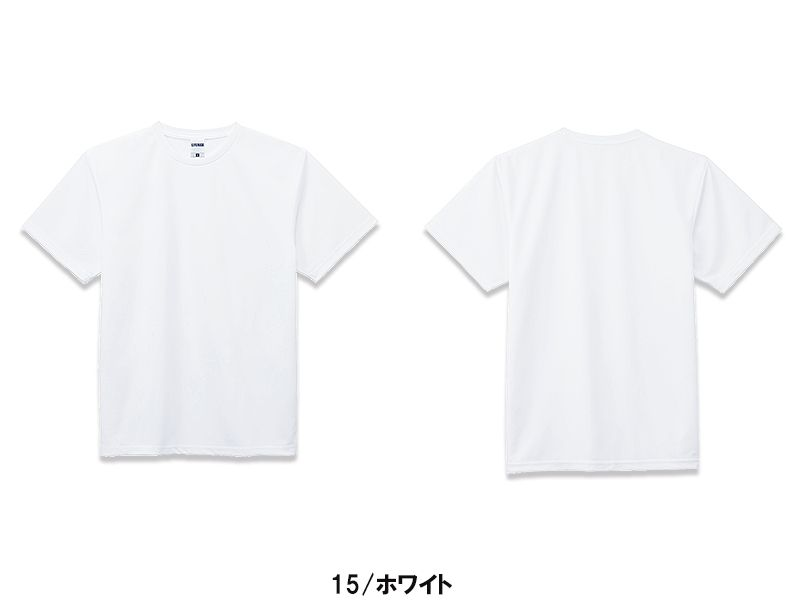 4.6オンスTシャツ(クールコア)