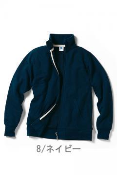 ユニフォームや制服・事務服・作業服・白衣通販の【ユニデポ】【全3色】トラックジャケット(Wファスナー)(裏毛) ※在庫限り