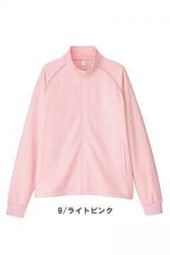 【全5色】トレーニングジャケット(男女兼用)