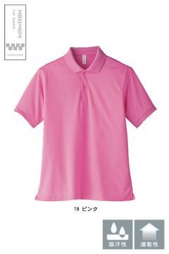 【全19色】ベーシックドライポロシャツ(吸汗速乾)
