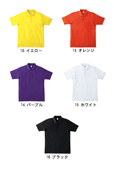CVC鹿の子ドライポロシャツ(ポケットなし)