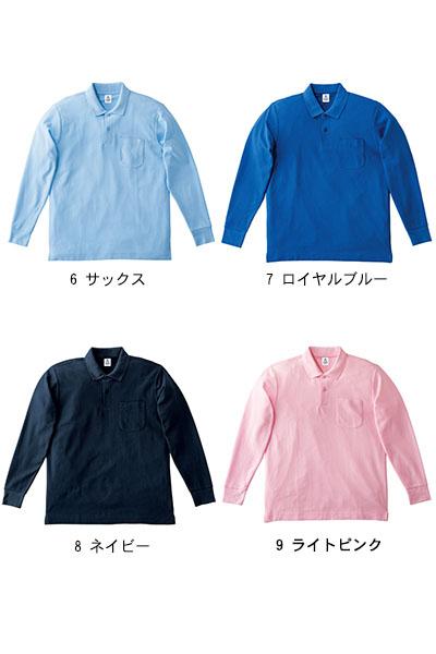 6.5オンスCVC鹿の子長袖ポロシャツ(ポケット付)