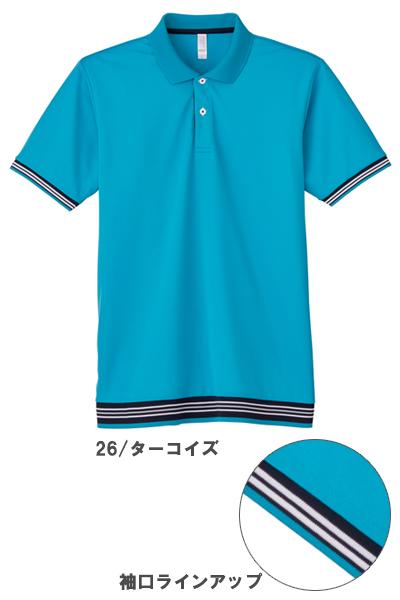 【全8色】袖ラインリブポロシャツ